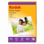 KODAK 200gsm Photo Paper High Glossy