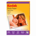 KODAK 230gsm Photo Paper High Glossy